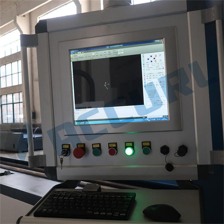 laserové rezacie zariadenie